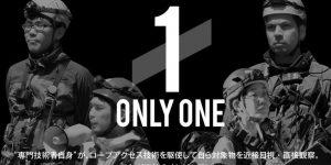 omly-one_s.jpg